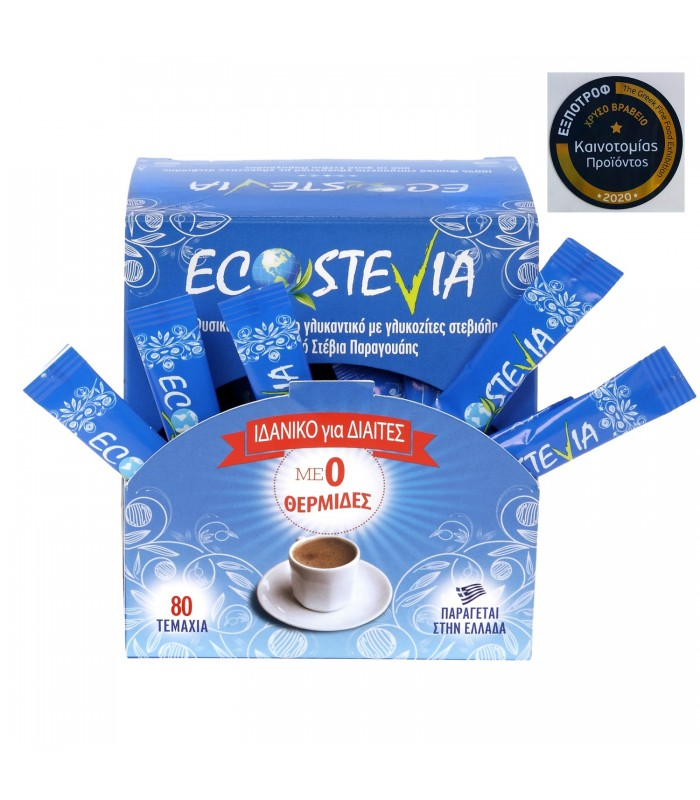 Stevia Crystal 80 Sticks